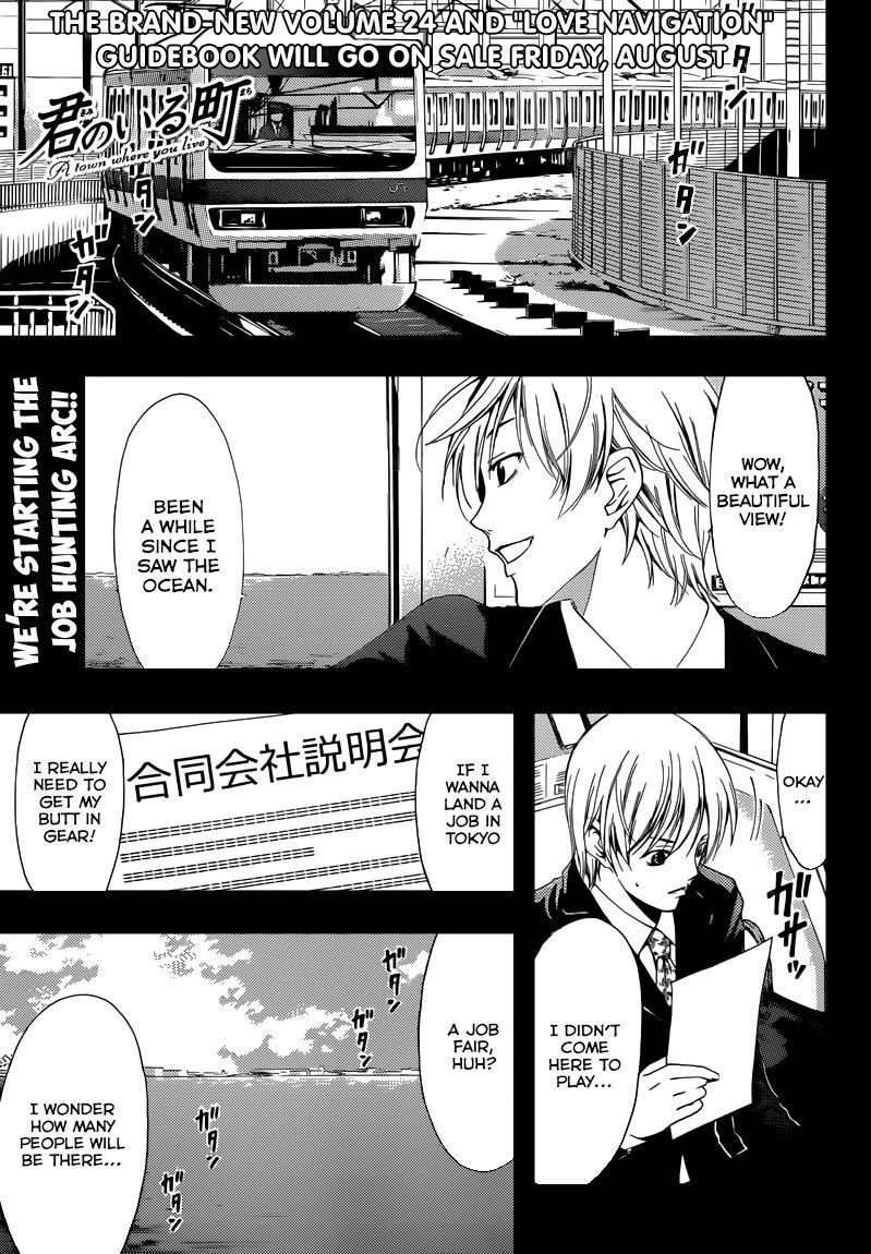 Kimi no Iru Machi 237 Page 2