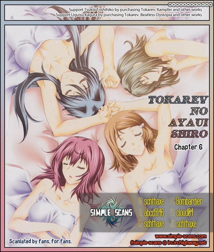 Tokarev no Ayaui Shiro 6 Page 1