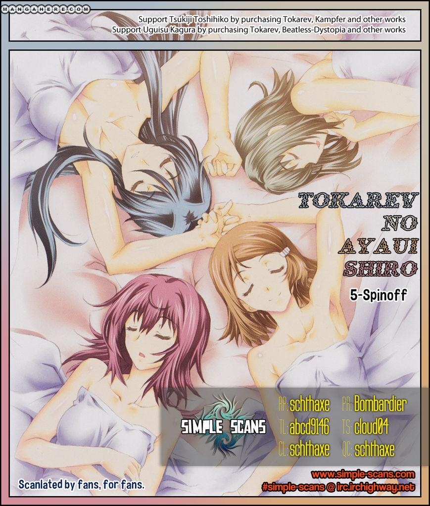 Tokarev no Ayaui Shiro 5.1 Page 1