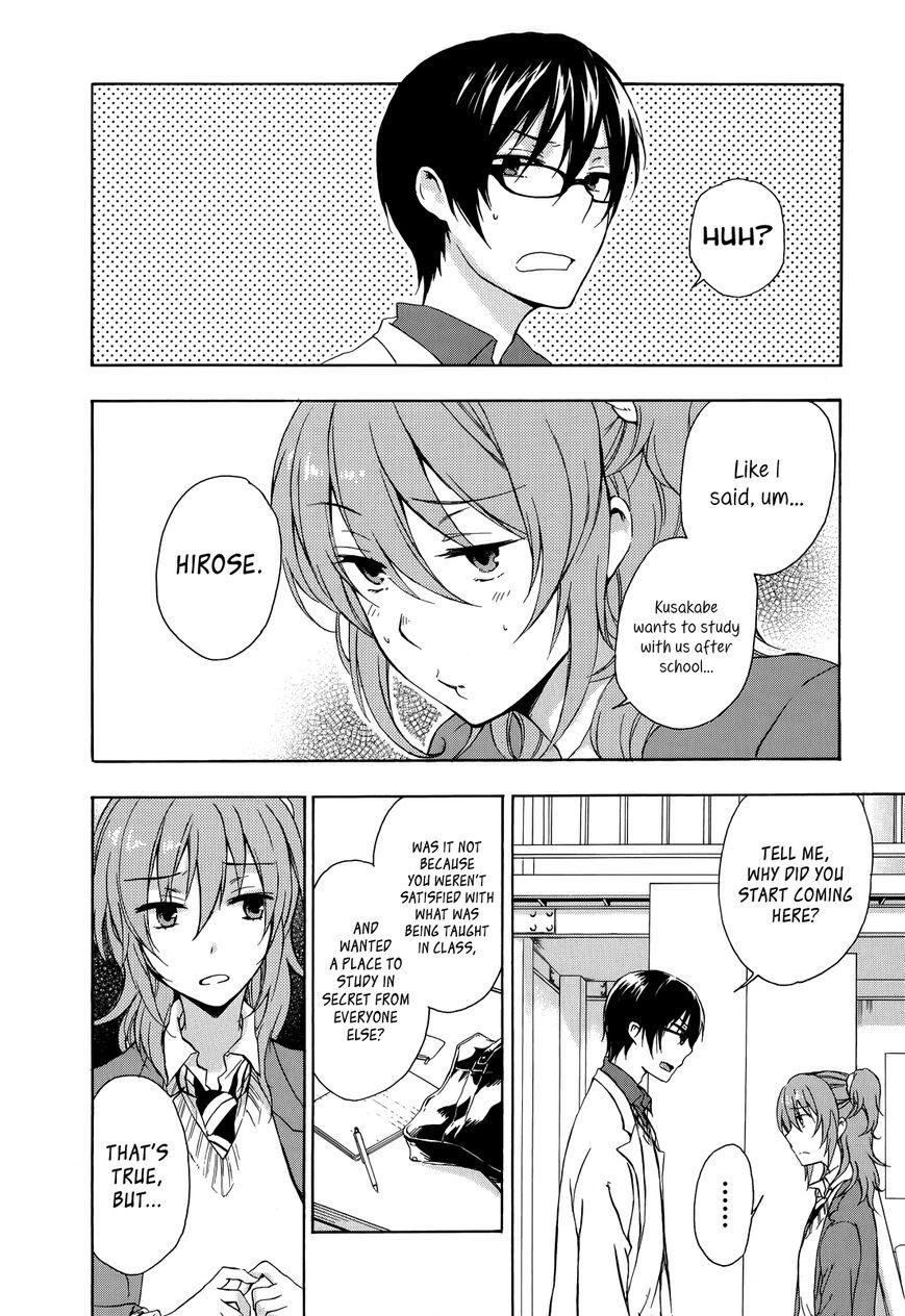 Yasashii Sekai no Tsukurikata 12 Page 2