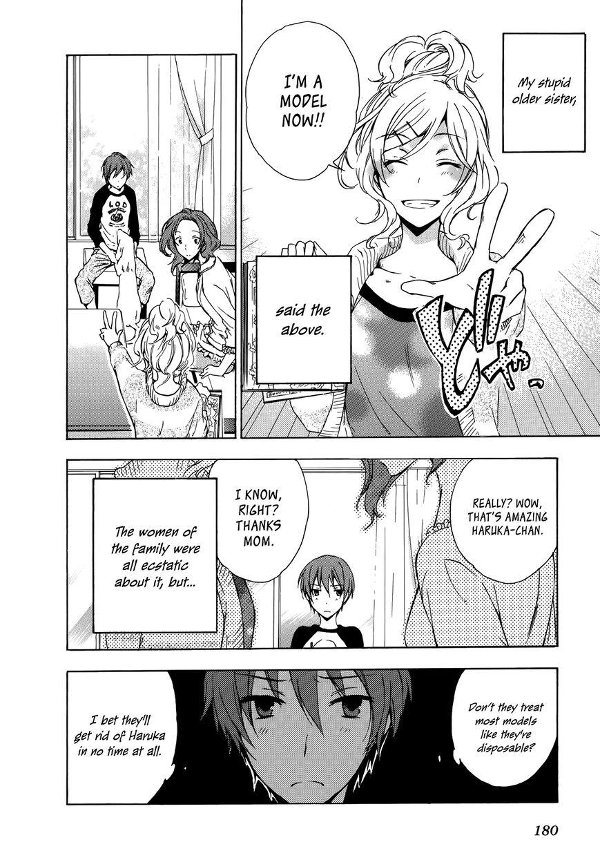 Yasashii Sekai no Tsukurikata 14.5 Page 2