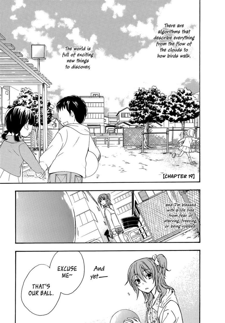 Yasashii Sekai no Tsukurikata 19 Page 1