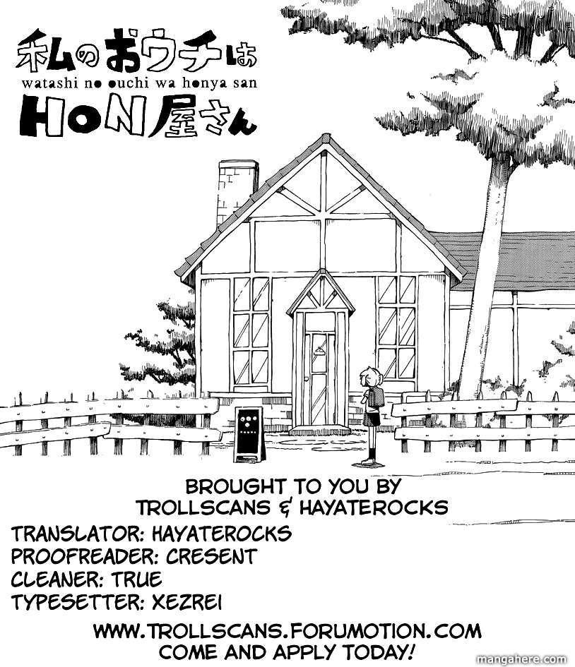 Watashi no Ouchi wa Honya-san 7 Page 1