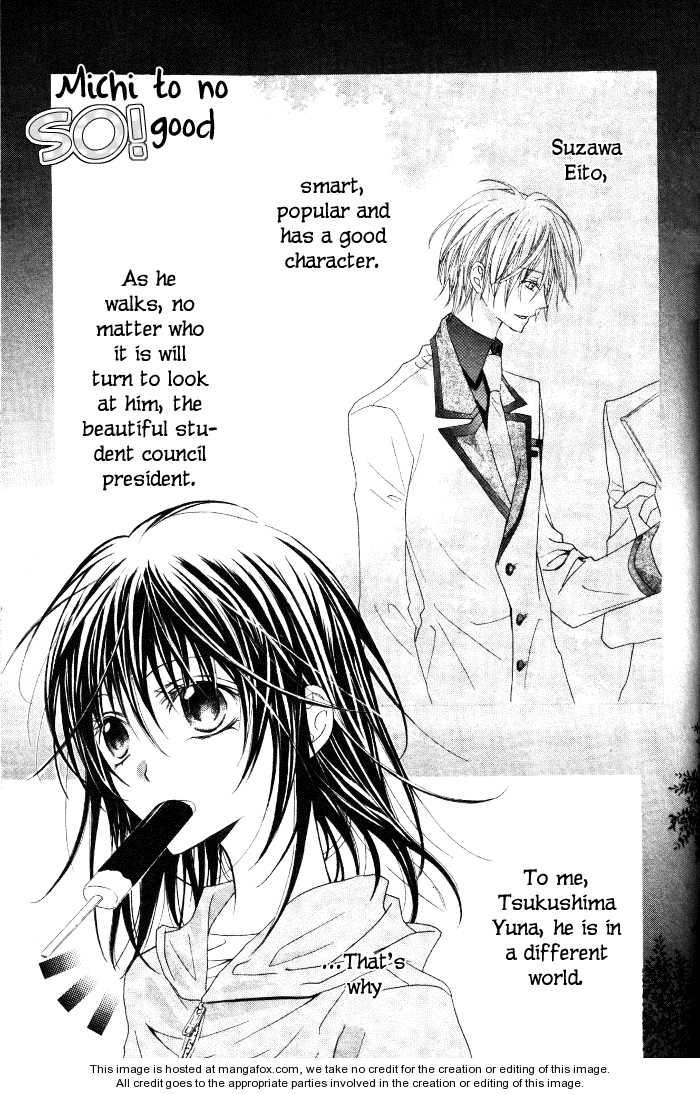 Michi to no So Good 1 Page 2