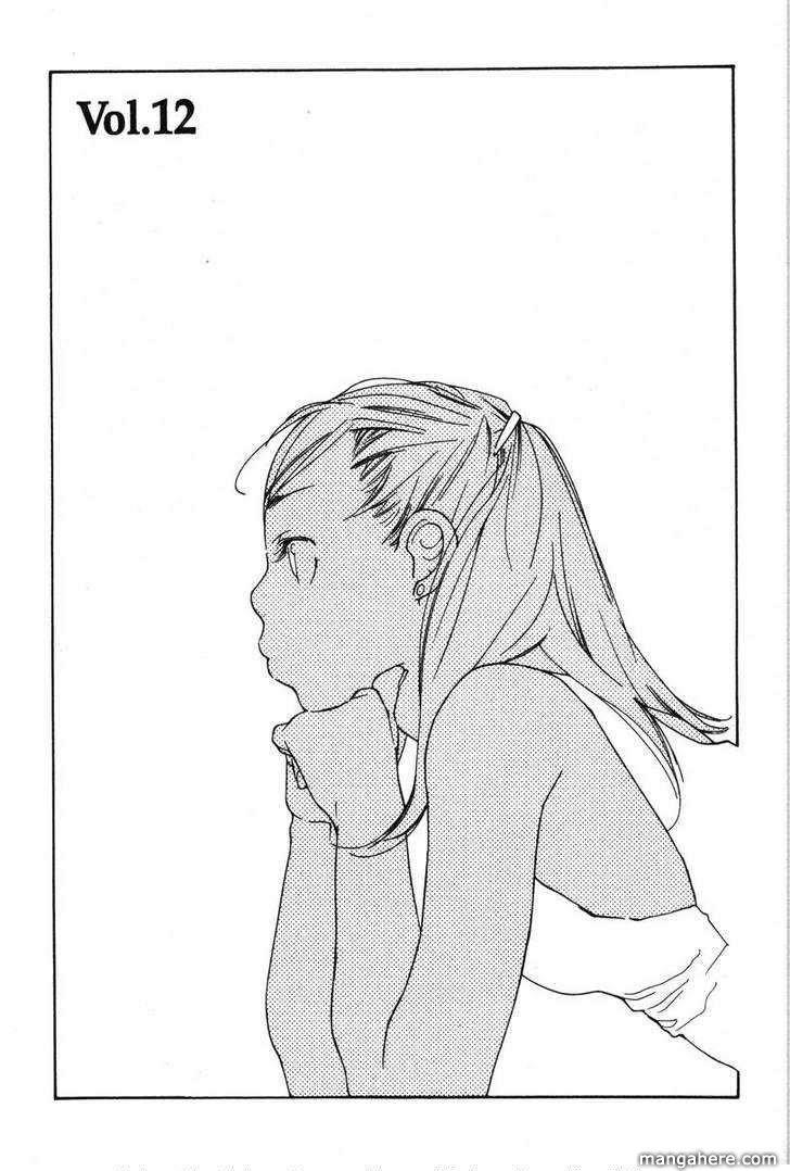 Shikii no Juunin 12 Page 1
