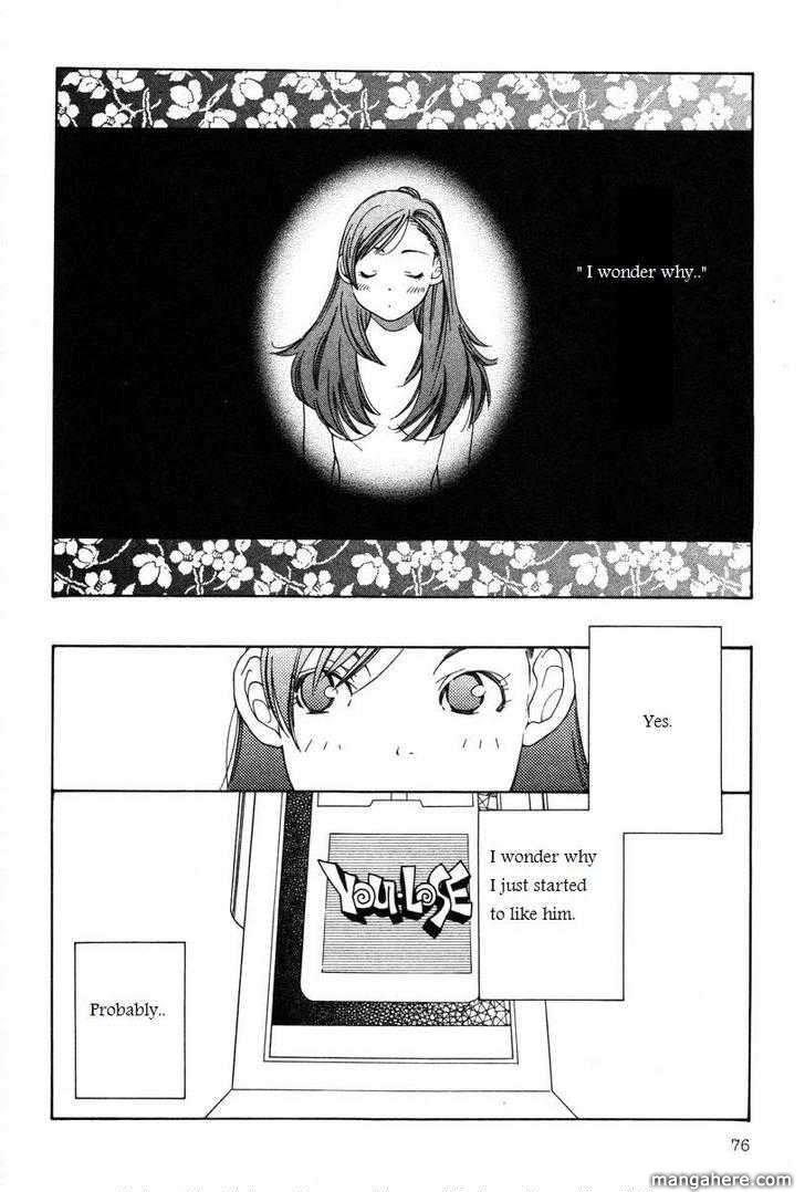 Shikii no Juunin 12 Page 2