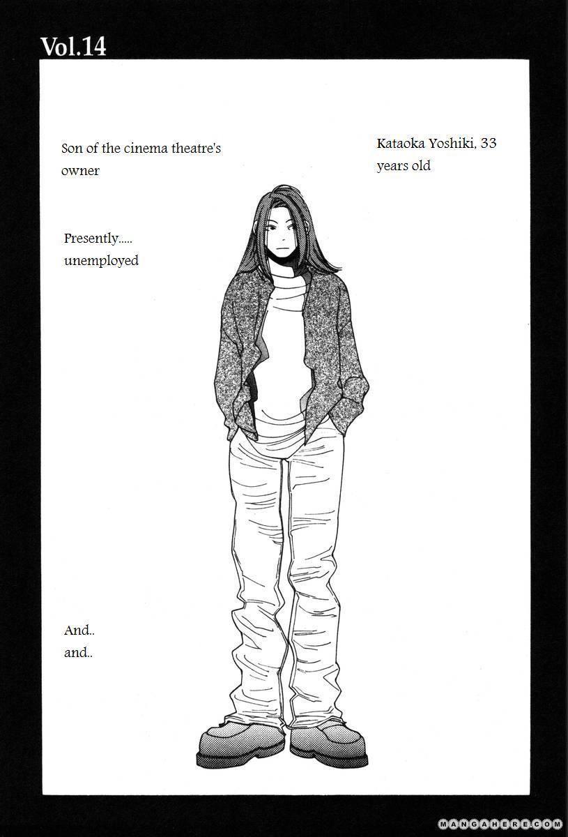 Shikii no Juunin 14 Page 1