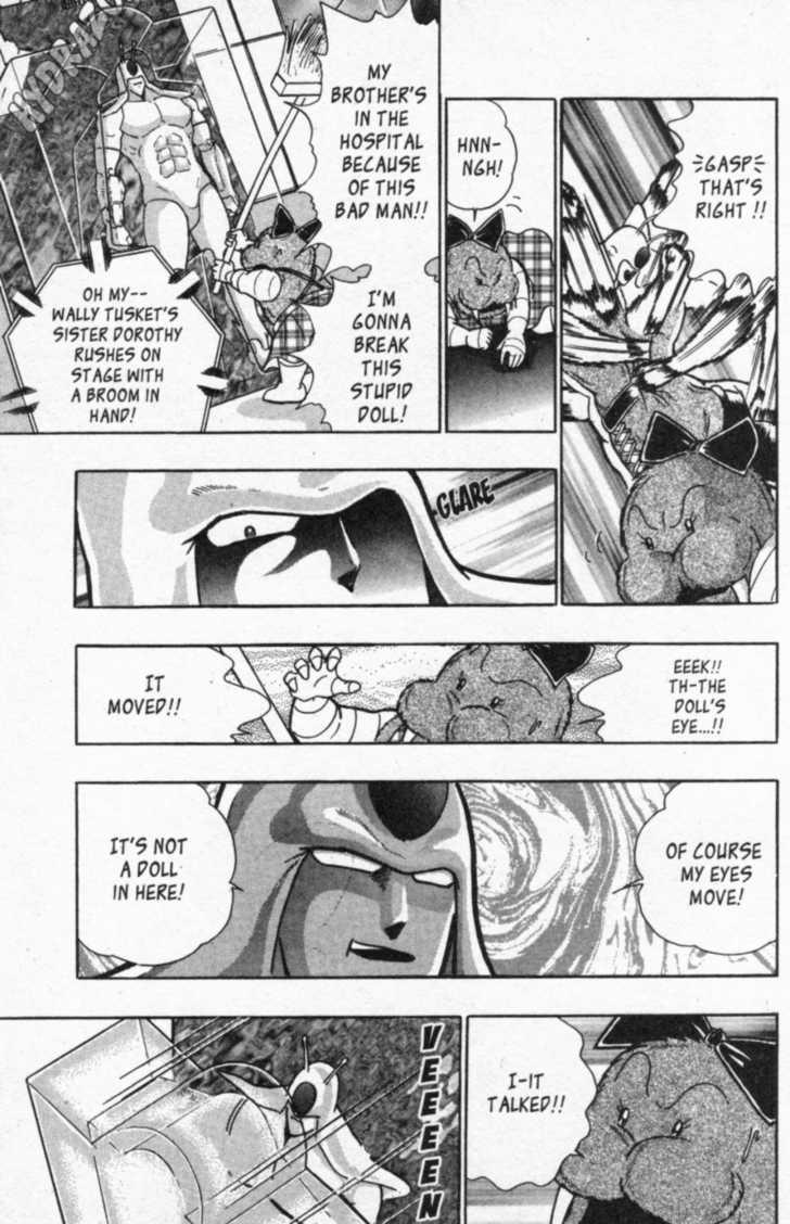 Kinnikuman Nisei 46 Page 3