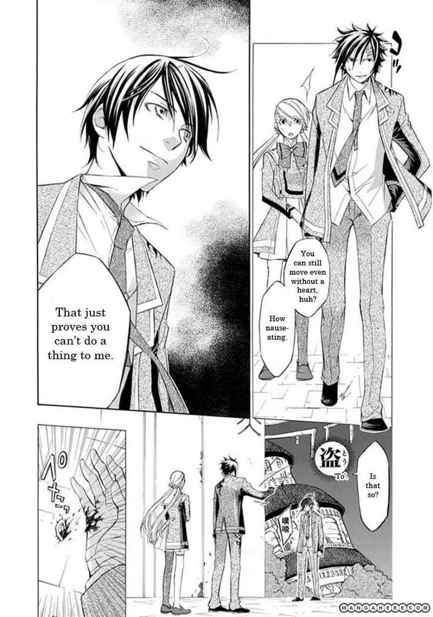 Aphorism 17 Page 3