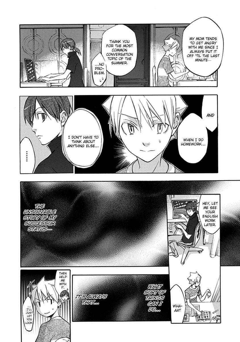 Aphorism 47 Page 3