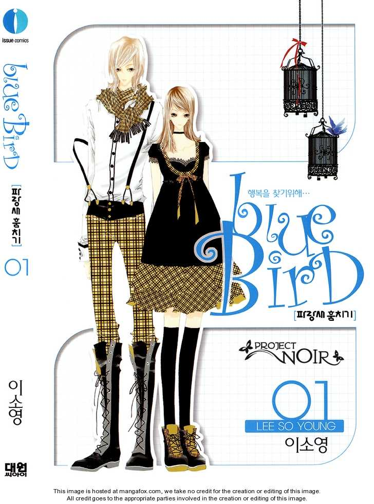 Blue Bird (LEE So Young) 1 Page 2