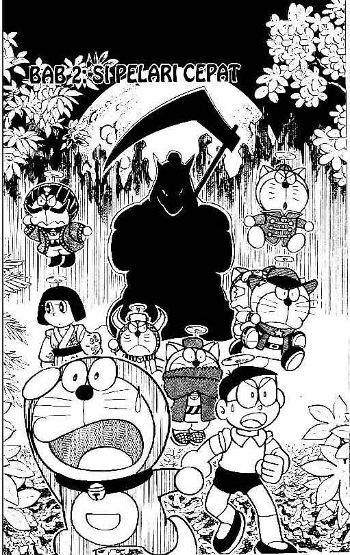 The Doraemon's Special 2 Page 2