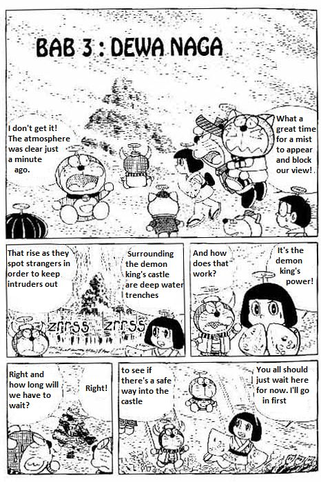 The Doraemon's Special 3 Page 1