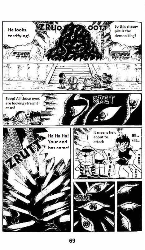 The Doraemon's Special 5 Page 1