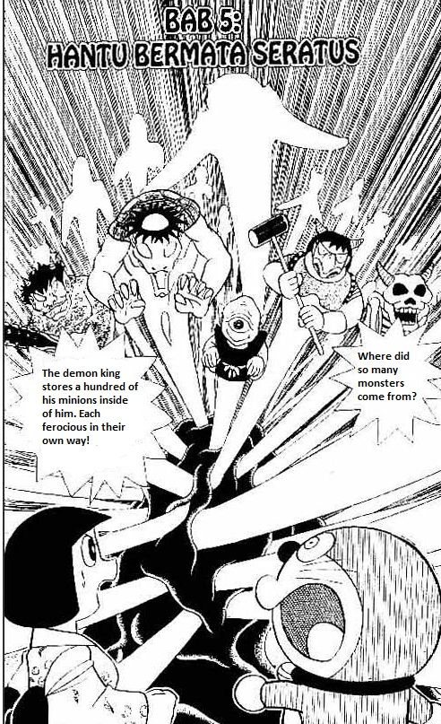 The Doraemon's Special 5 Page 2