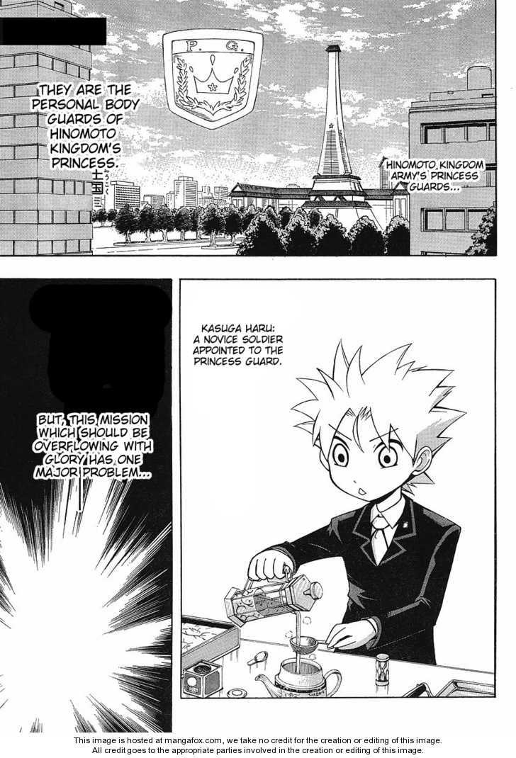 NEET Princess Terrass 0 Page 1