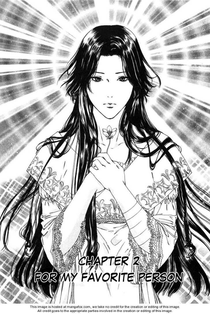 Hokuto no Ken: Yuria Gaiden Jibo no Hoshi 2 Page 2