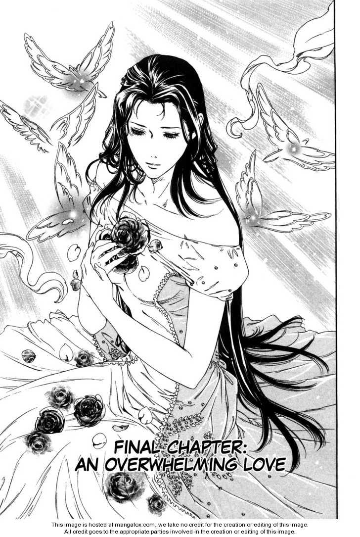 Hokuto no Ken: Yuria Gaiden Jibo no Hoshi 9 Page 2