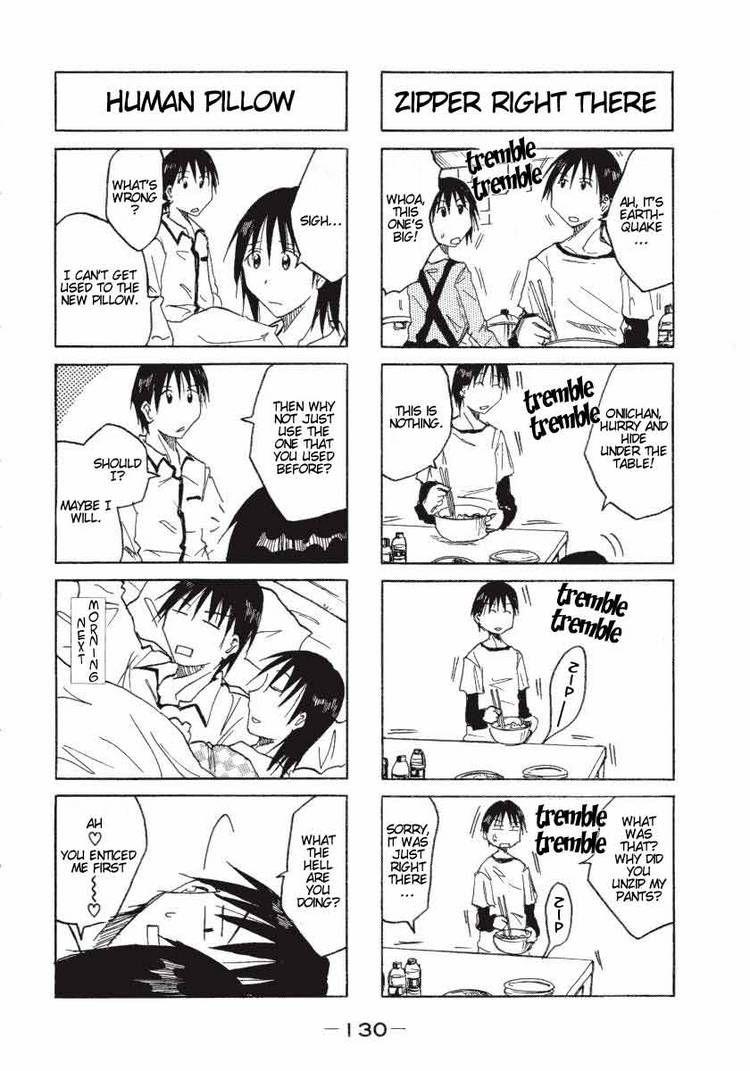Imouto wa Shishunki 23 Page 2