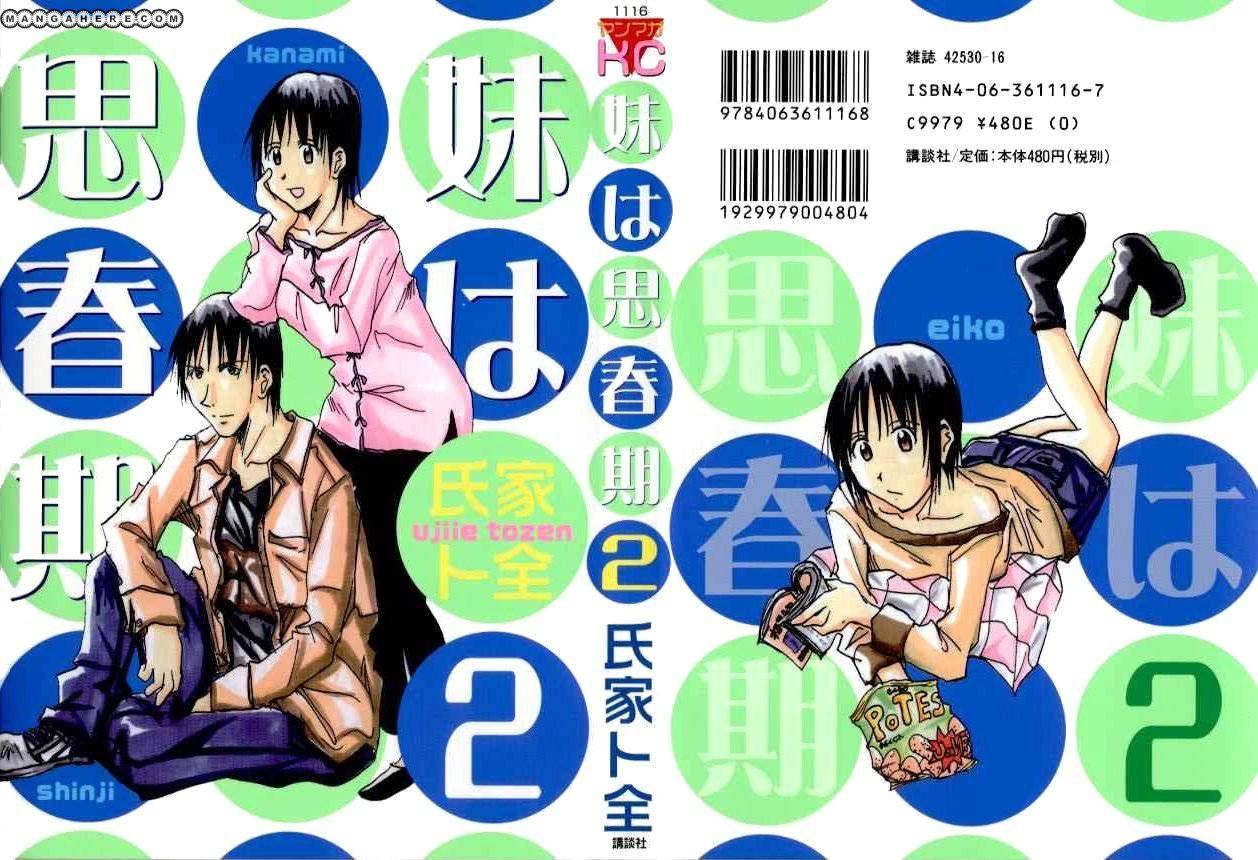 Imouto wa Shishunki 1 Page 1