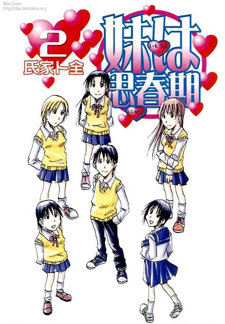 Imouto wa Shishunki 1 Page 2