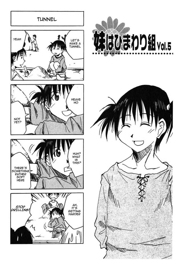 Imouto wa Shishunki 29 Page 1