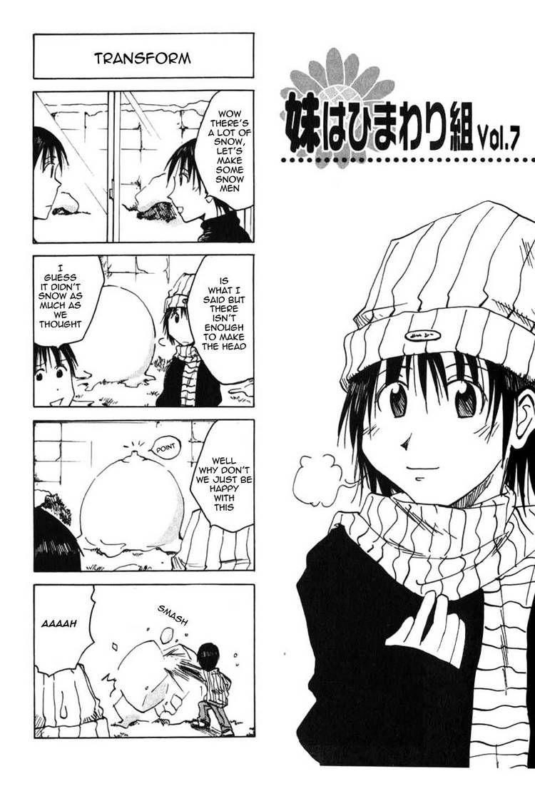Imouto wa Shishunki 31 Page 1