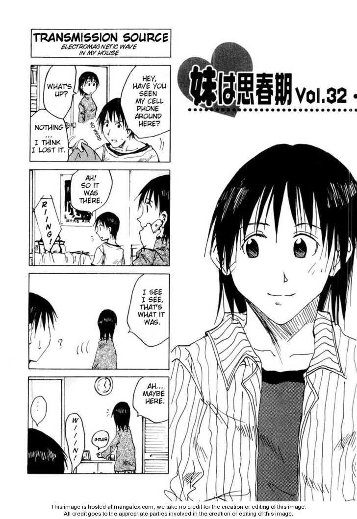 Imouto wa Shishunki 6 Page 2