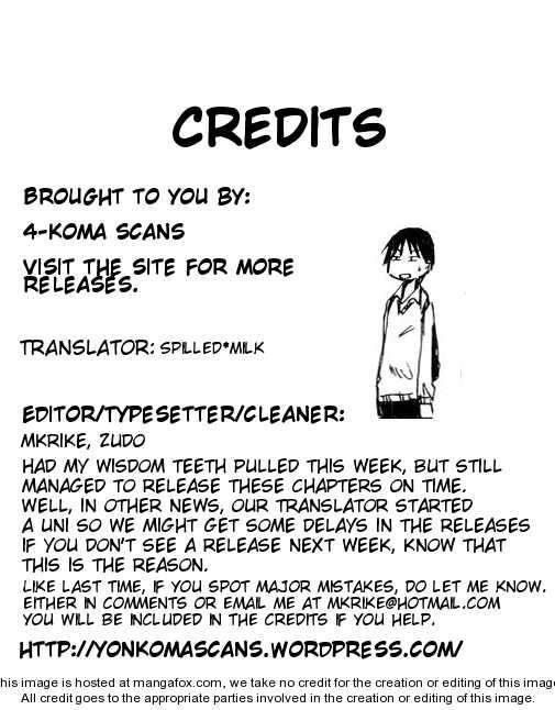 Imouto wa Shishunki 16 Page 1