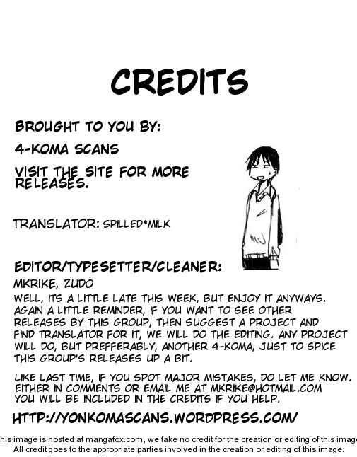 Imouto wa Shishunki 18 Page 1