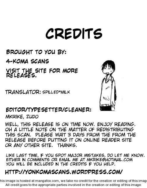 Imouto wa Shishunki 22 Page 1