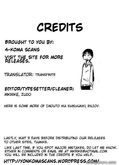 Imouto wa Shishunki 8 Page 1