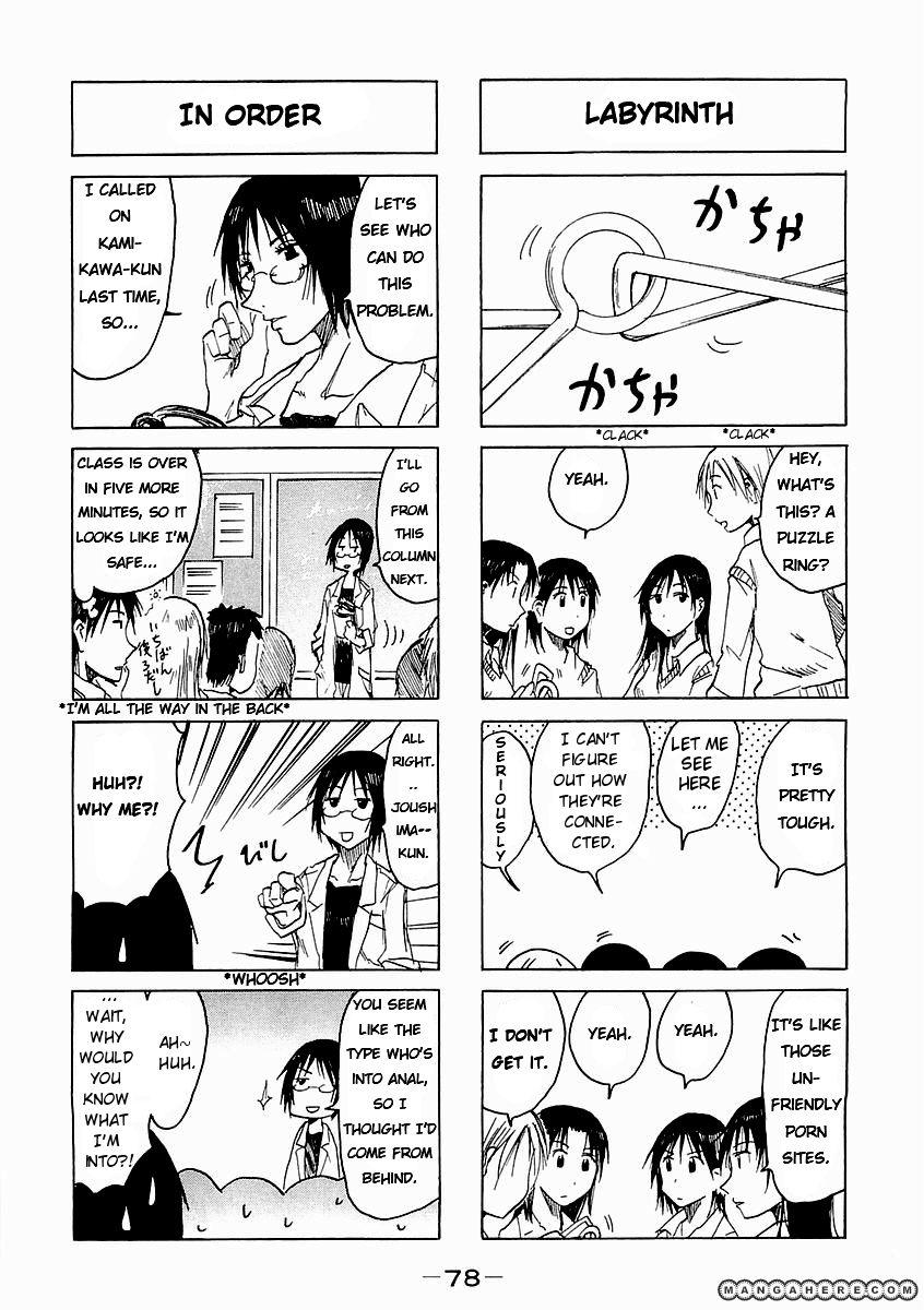 Imouto wa Shishunki 19 Page 2