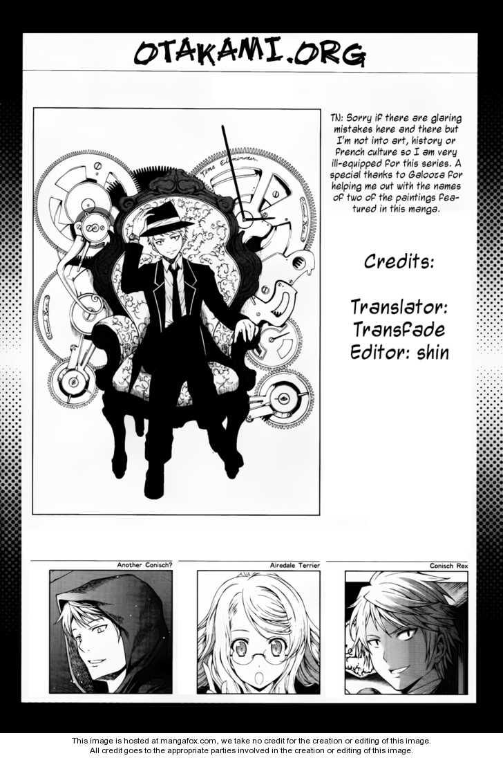 Toki no Shoushitsu Ukeoinin 2 Page 1