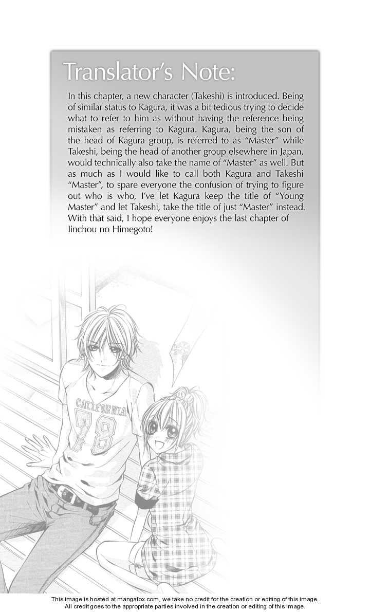 Iinchou no Himegoto 10 Page 3