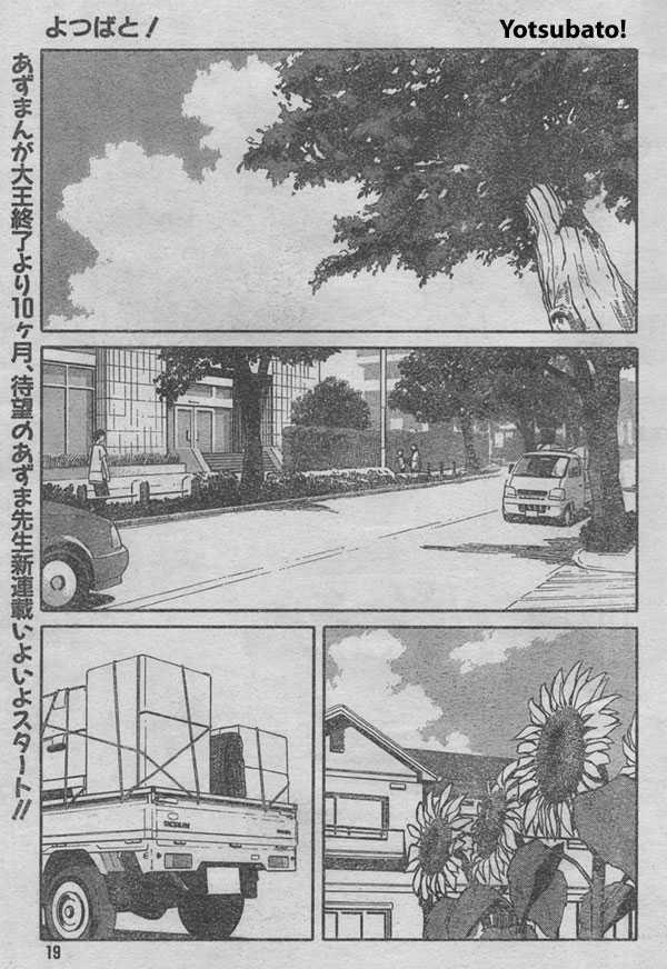 Yotsubato! 1 Page 1