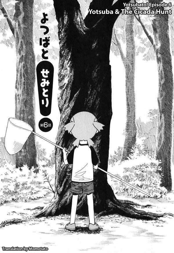 Yotsubato! 6 Page 1