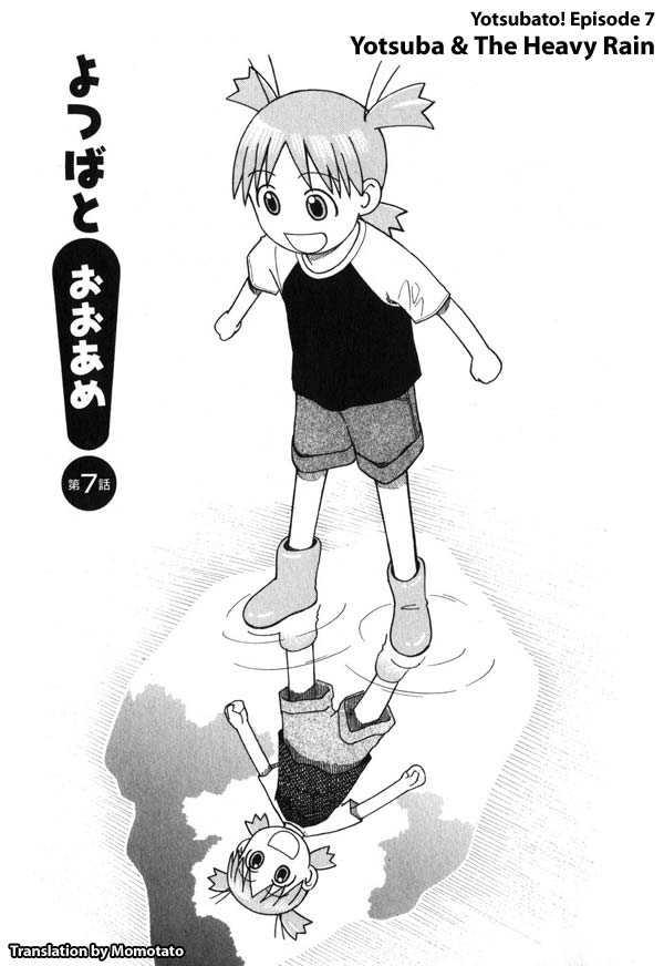 Yotsubato! 7 Page 1