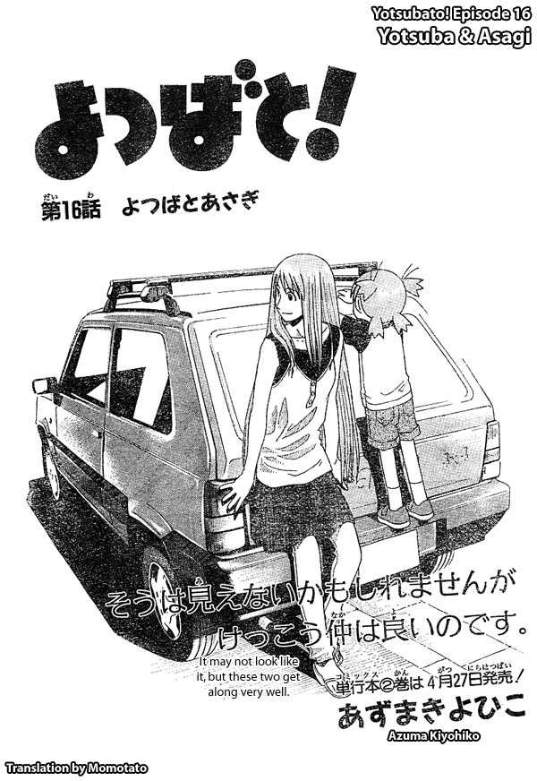 Yotsubato! 16 Page 1