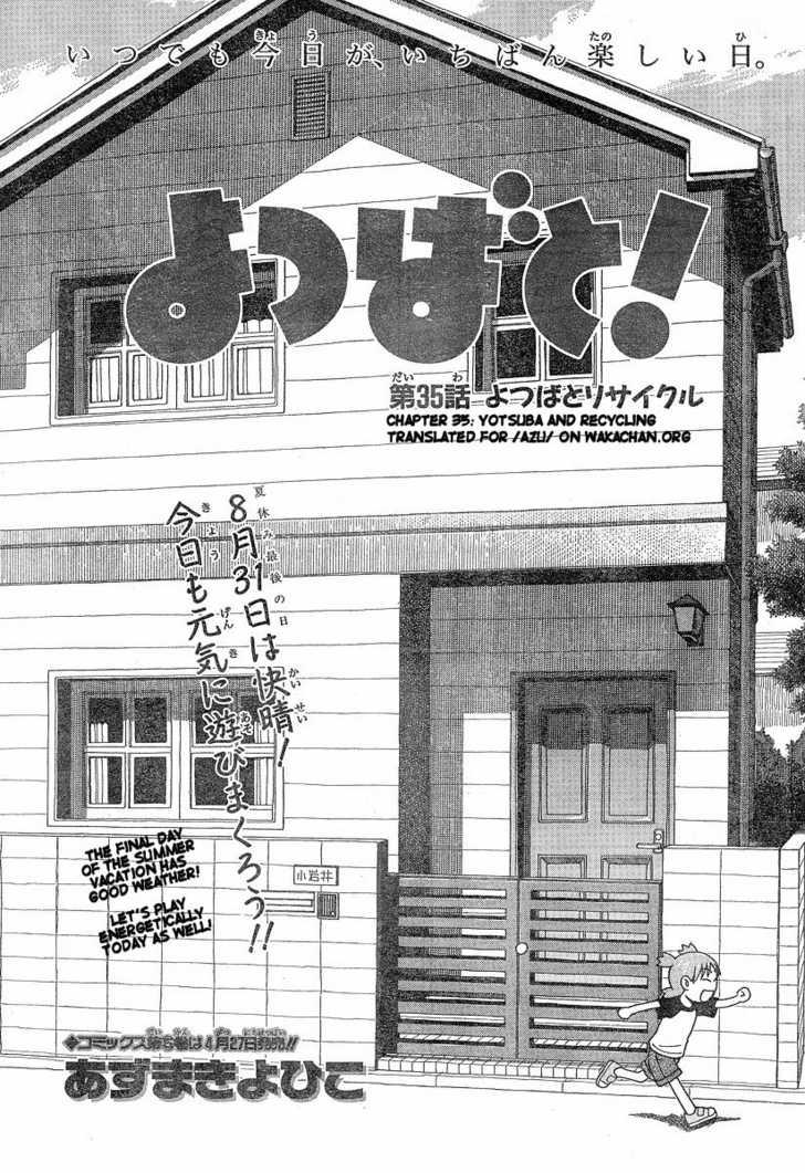 Yotsubato! 35 Page 3