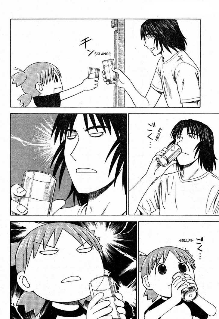 Yotsubato! 39 Page 2