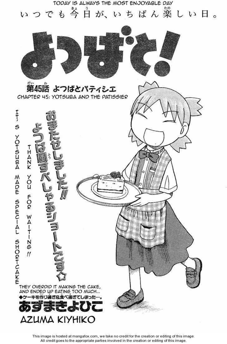 Yotsubato! 45 Page 1