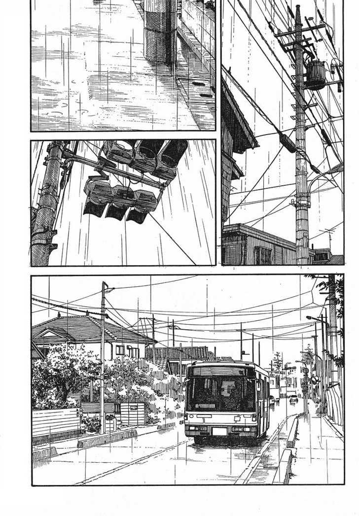 Yotsubato! 51 Page 1
