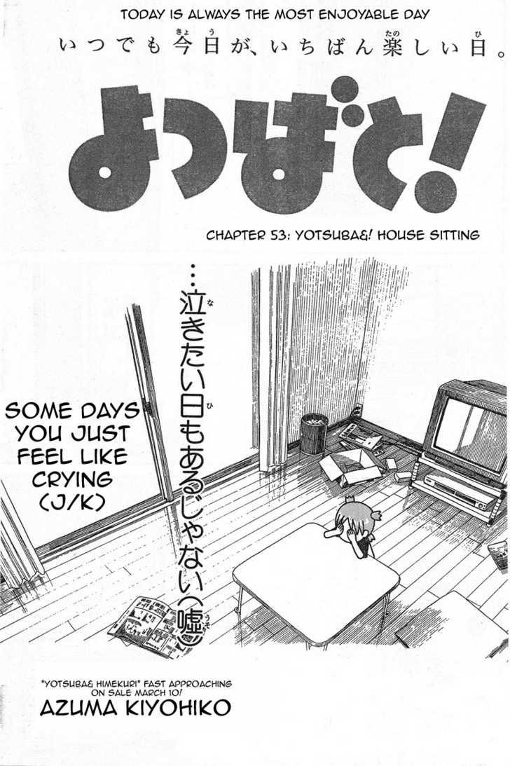 Yotsubato! 53 Page 1