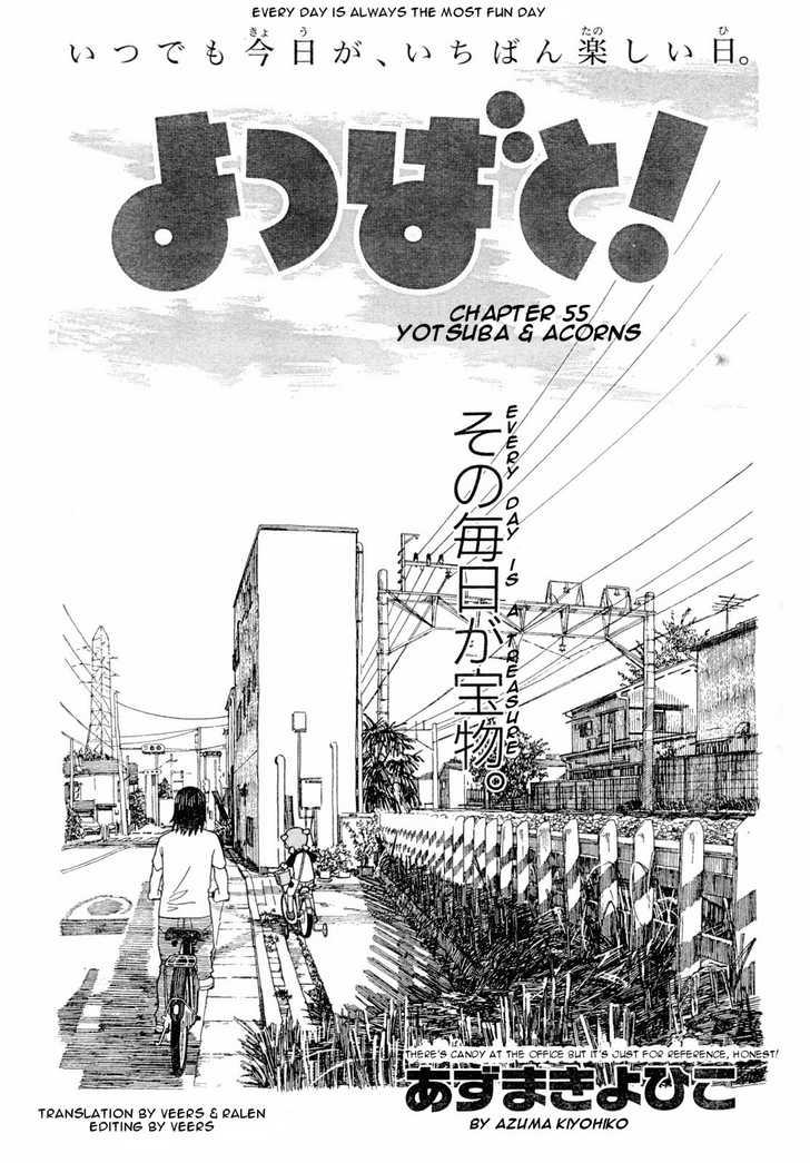 Yotsubato! 55 Page 1