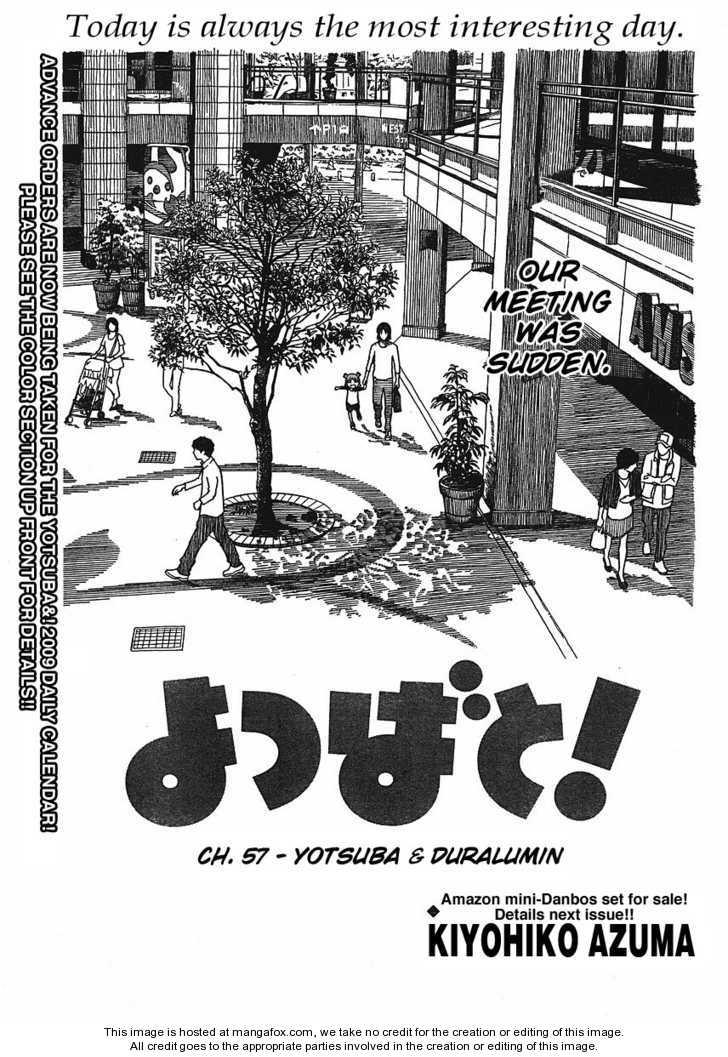 Yotsubato! 57 Page 1