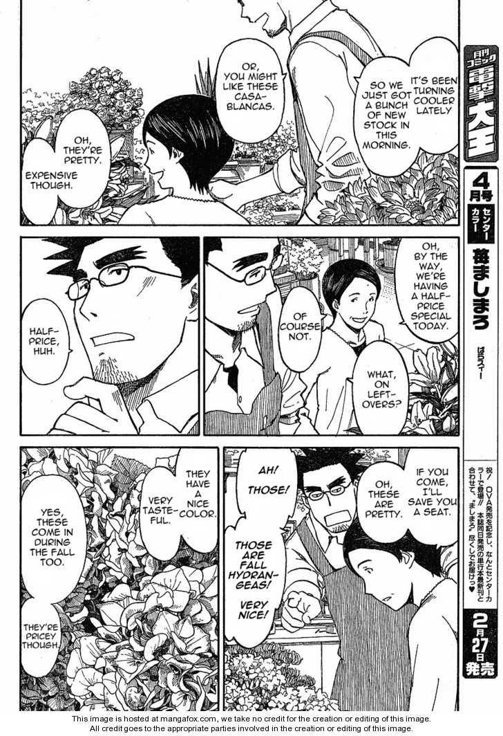 Yotsubato! 59 Page 2
