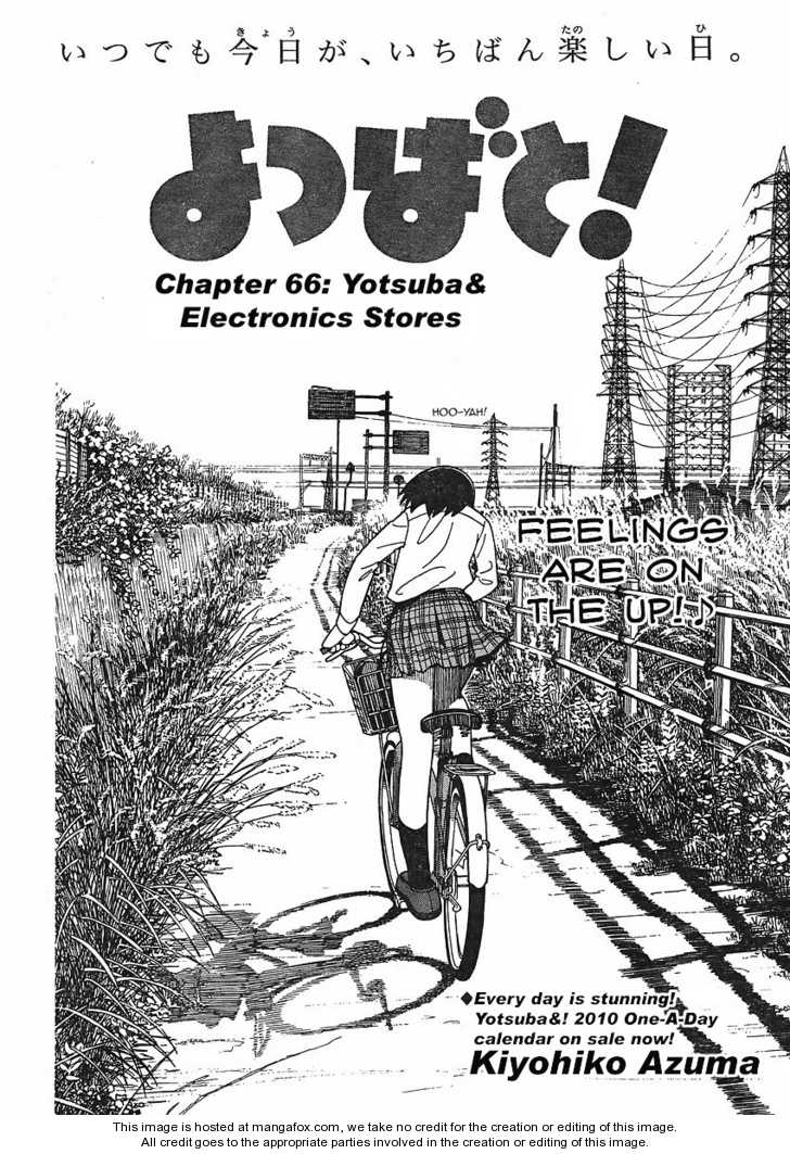 Yotsubato! 66 Page 2