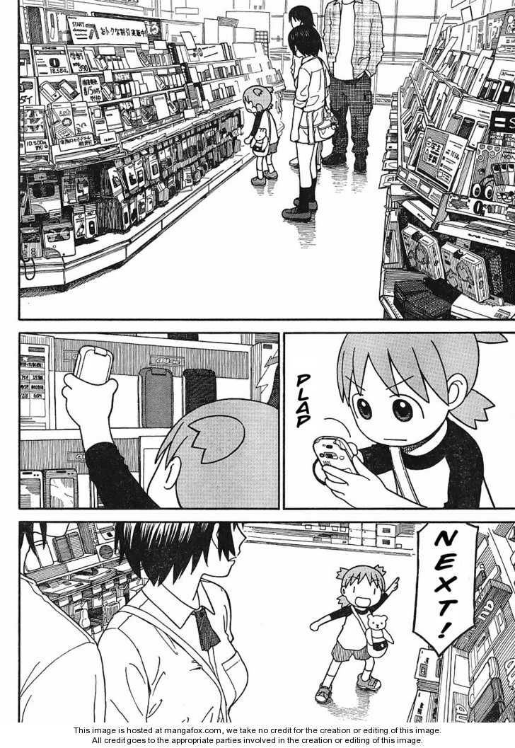 Yotsubato! 67 Page 2