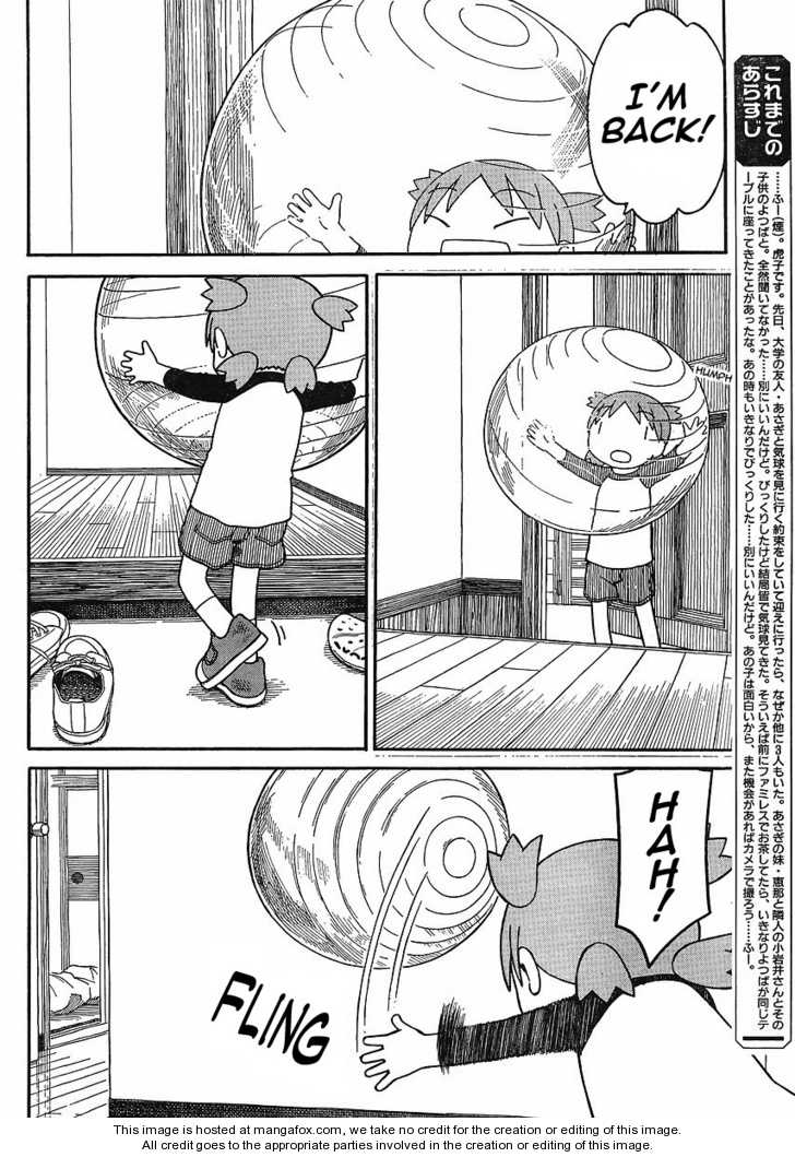 Yotsubato! 68 Page 4